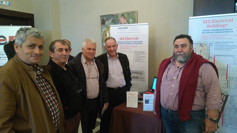 2ο Περιφερειακό Συνέδριο Ιονίων Νήσων-Δυτικής Ελλάδας & Αττικής